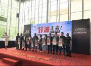DEV德威D19发动机 助力江淮节油王上市