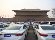"""吉利发力公务车市场,覆盖全国近30省,""""双博""""屡获青睐"""