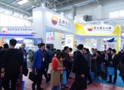 2019北京国际油气管道展(CIPE)将3月举行