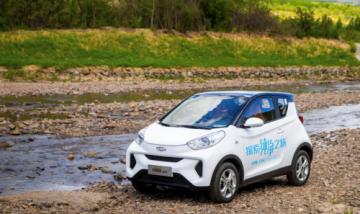 """新能源车竞争多元化?奇瑞新能源小蚂蚁诠释""""城市新宠""""好车品质"""