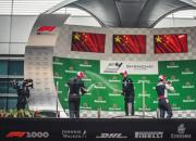 2019FIA F4&CFGP 上海站,锦湖轮胎助力车手赛出精彩!