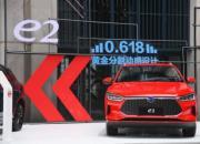 10万级别更安全的纯电动车 看比亚迪e2就够了