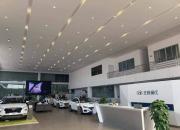 打造服务新体验,北京现代4S店全面升级