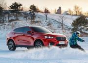 VV5新款搭载卓越安全技术,全擎出击不惧冬日冰雪驾驶
