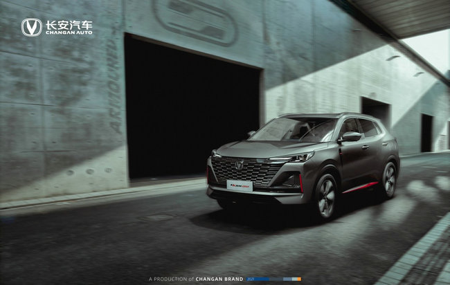 长安第二代CS55 PLUS细节美图发布,上海车展正式亮相!